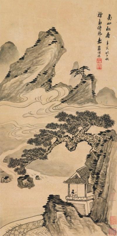 YAN SHENGSUN (1623-1702)