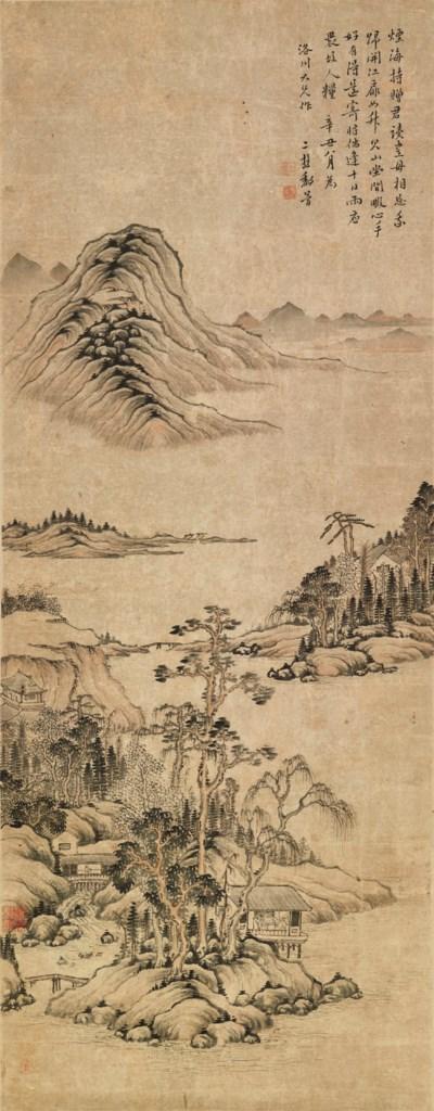 LI JIAN (1747-1799)