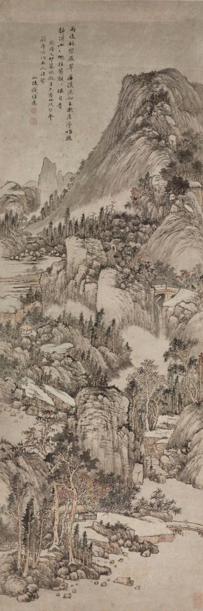 QIAN WEIQIAO (1739-1806)
