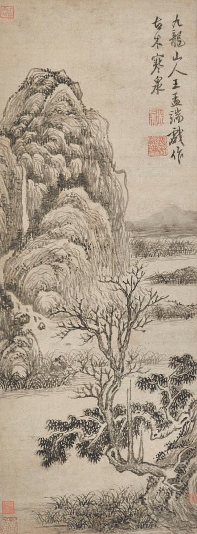 WANG FU (ATTRIBUTED TO, 1362-1