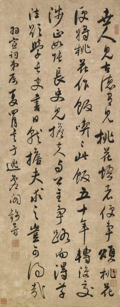 ZHANG JINFANG (1747-1792)