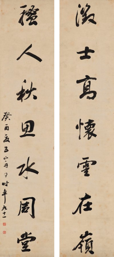 LIANG TONGSHU (1723-1815)