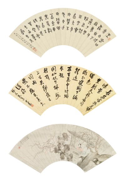 VARIOUS ARTISTS (19TH-20TH CEN