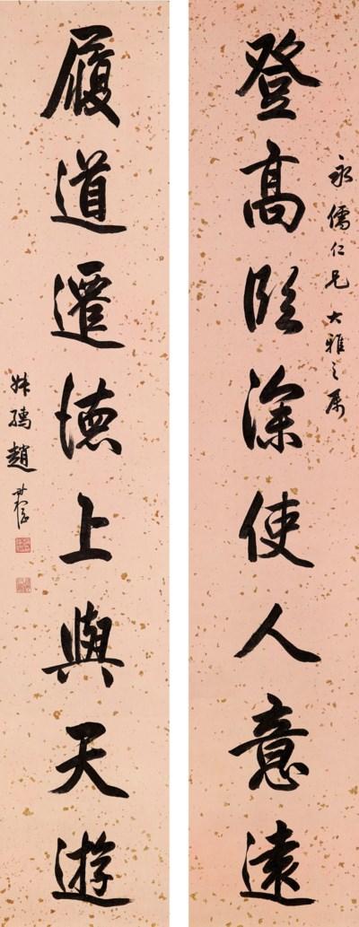 ZHAO SHIGANG (1847-1945)