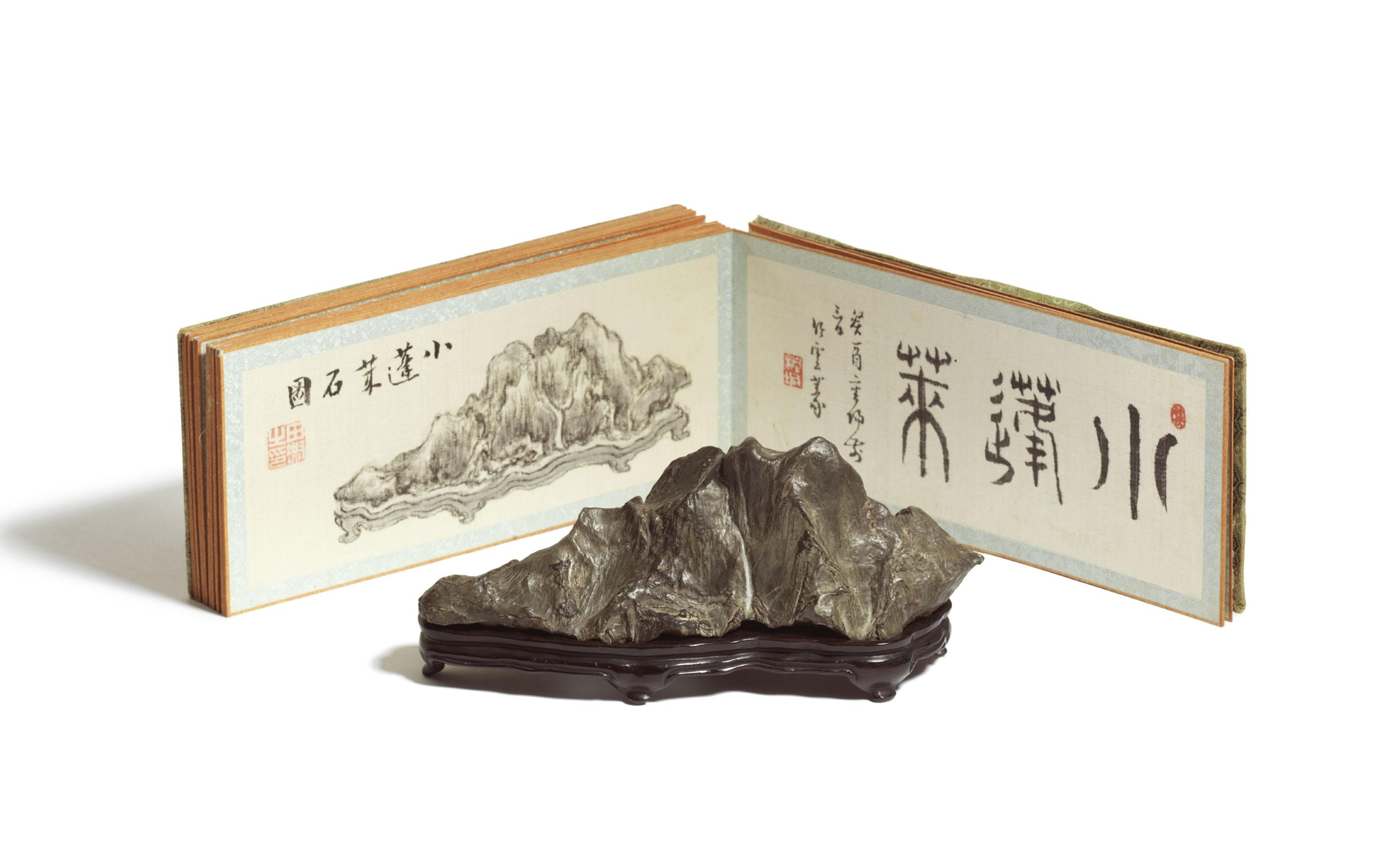 A SMALL JAPANESE FURUYAISHI RO