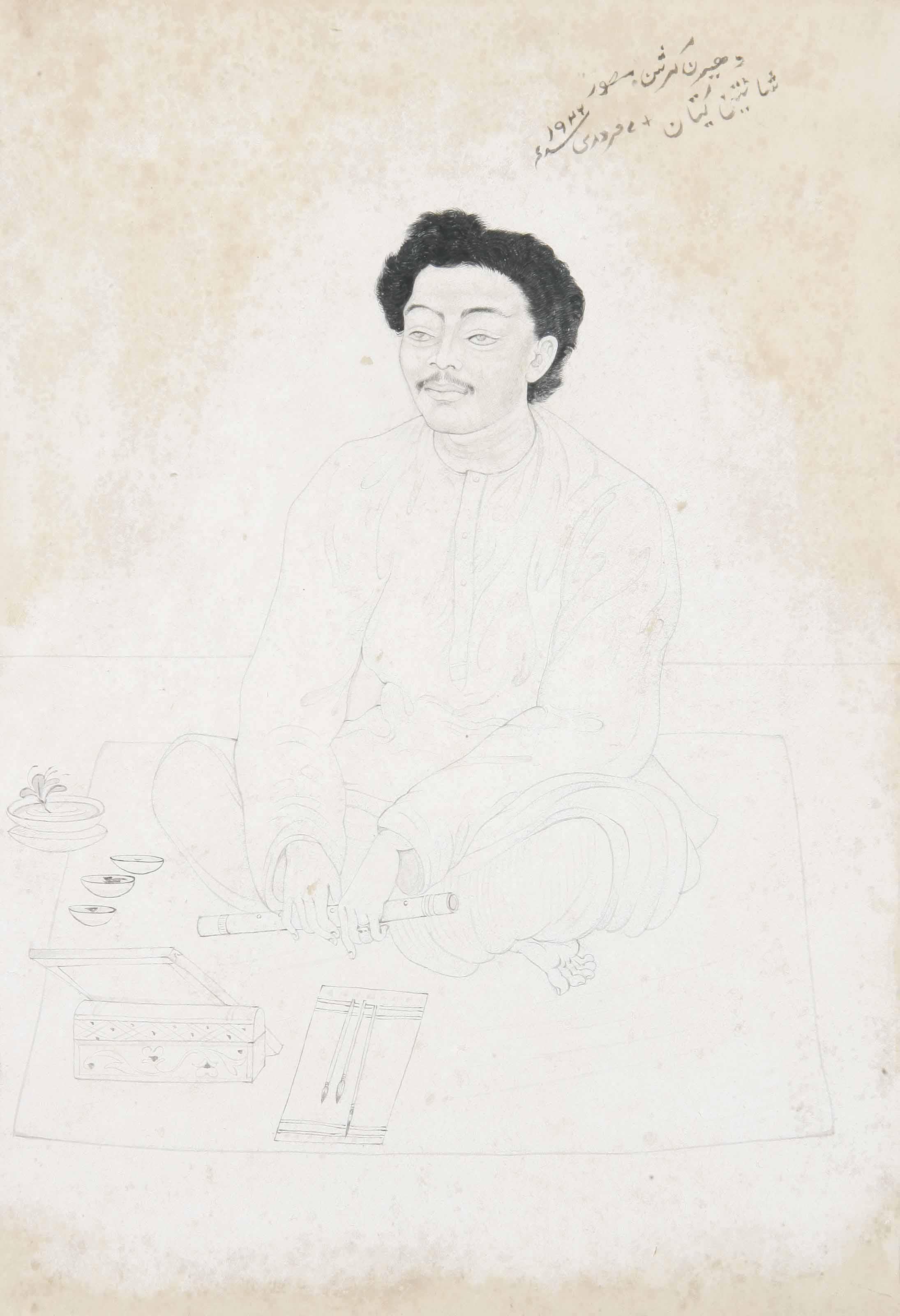 Untitled (Portrait of Dhirendra Krishna Deb Barman)