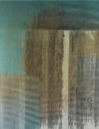 Video Still Screen II, from Video Still Scenes