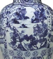 A MASSIVE BLUE AND WHITE JAR A