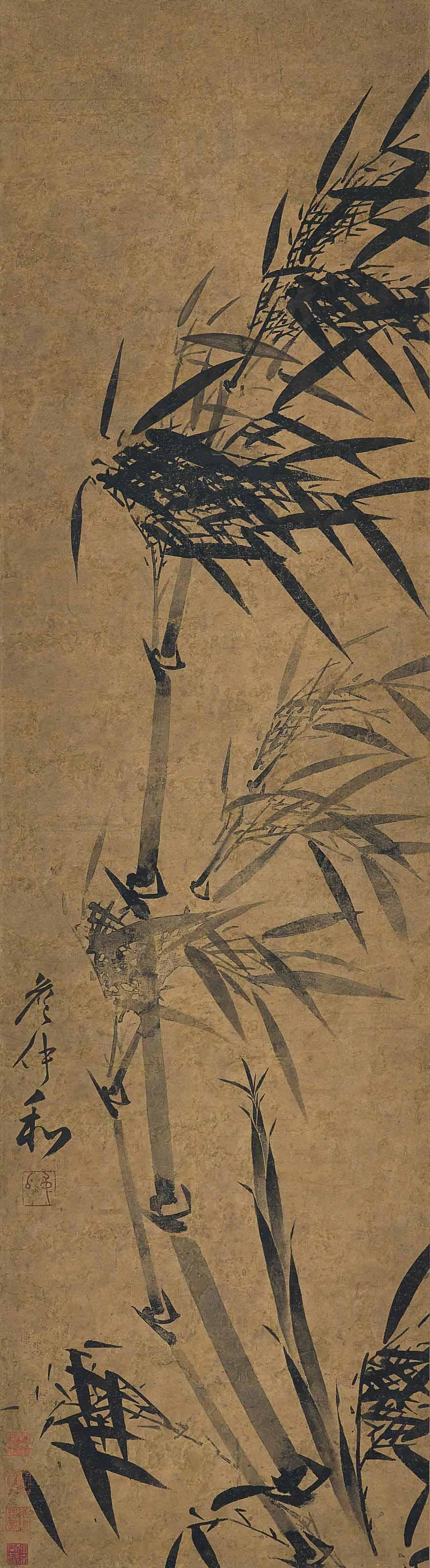 ZHAN ZHONGHE (15TH-16TH CENTUR