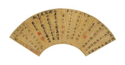 WEN ZHENMENG (1574-1636), FAN