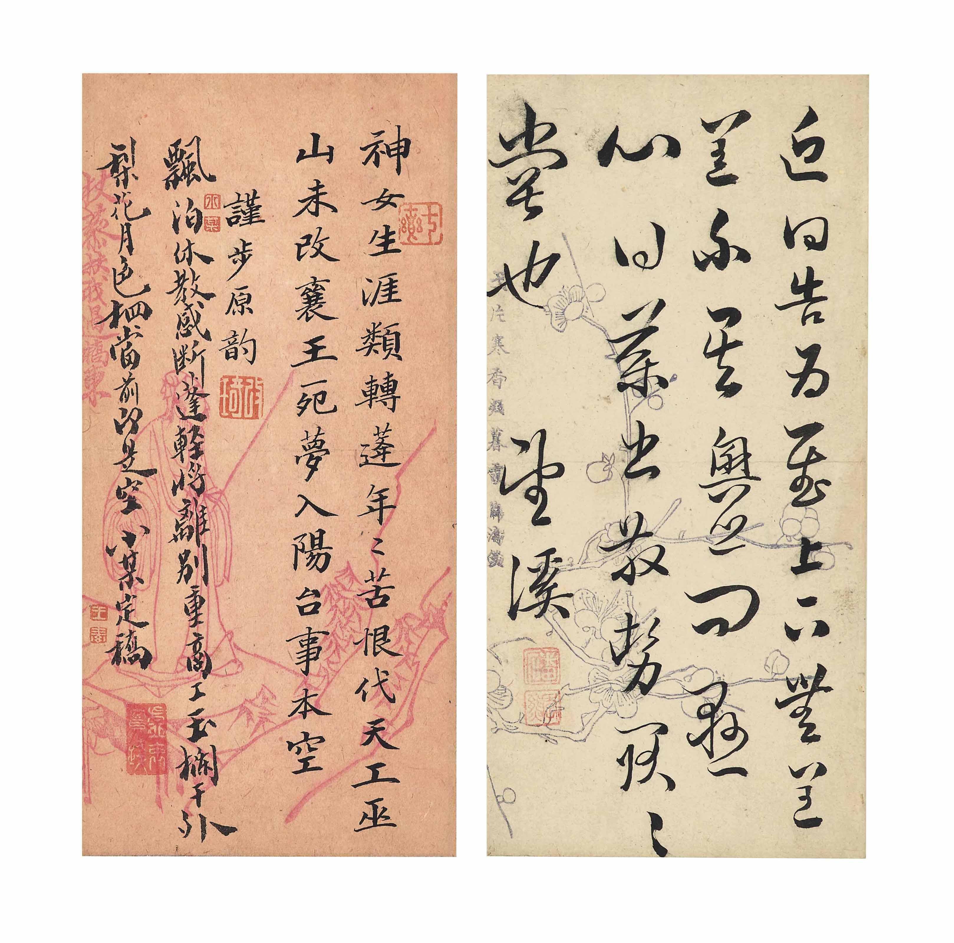 WANG SU (1794-1877), GAI QI (1