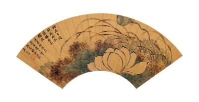 PAN GONGSHOU (1741-1794)