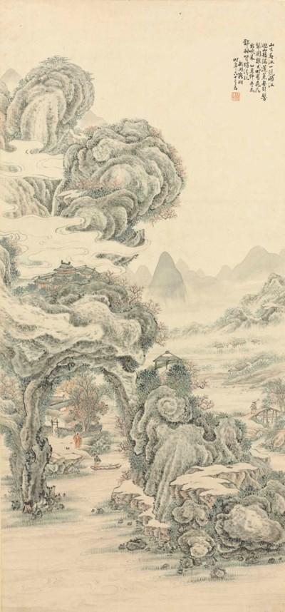 ZHANG XIANG (QING DYNASTY)