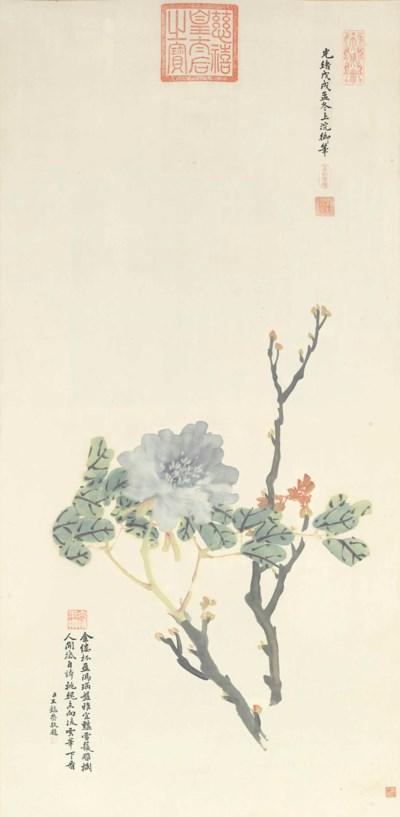 EMPRESS DOWAGER CIXI (1835-190