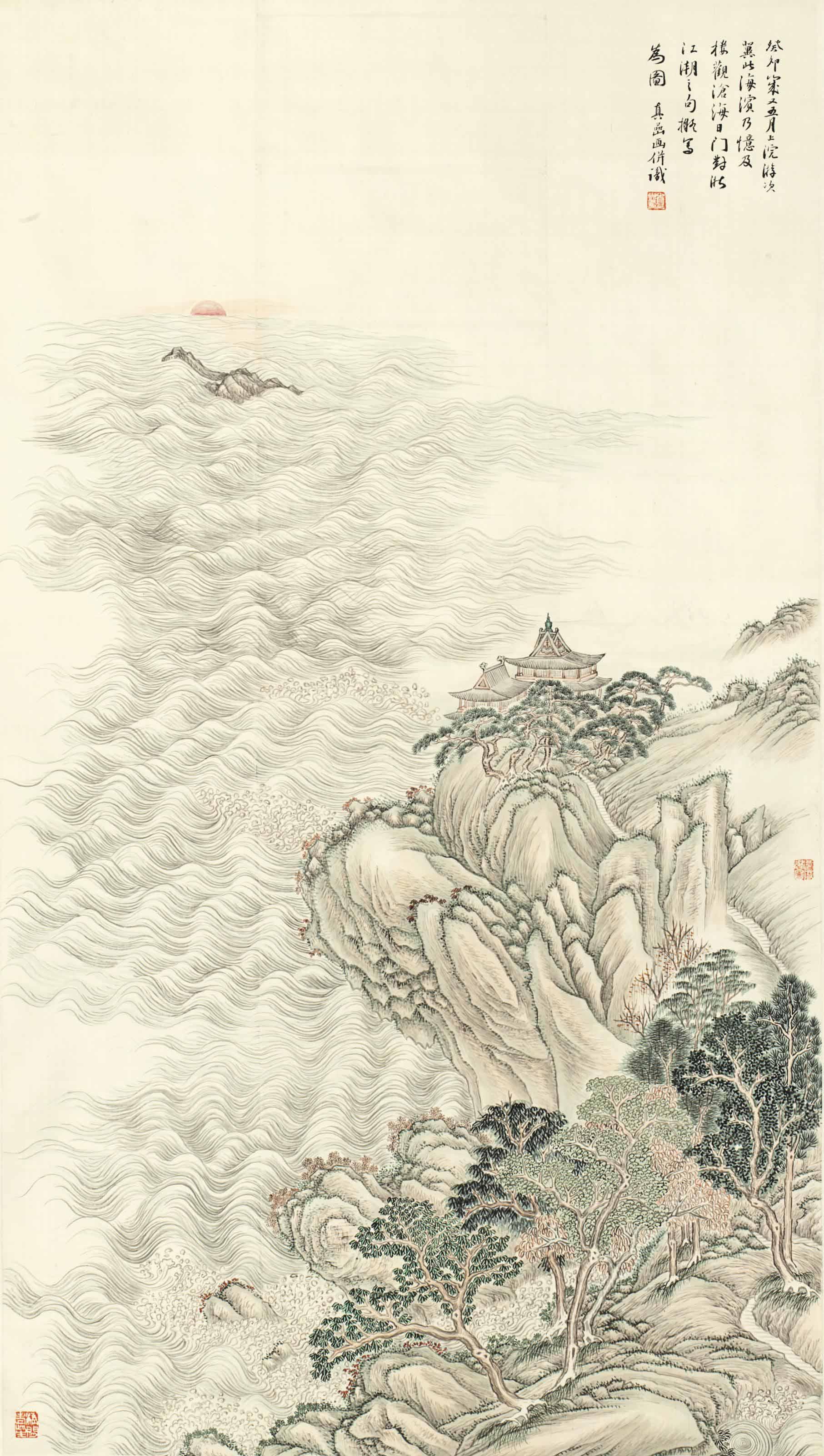 ZHEN YAN (19TH CENTURY)