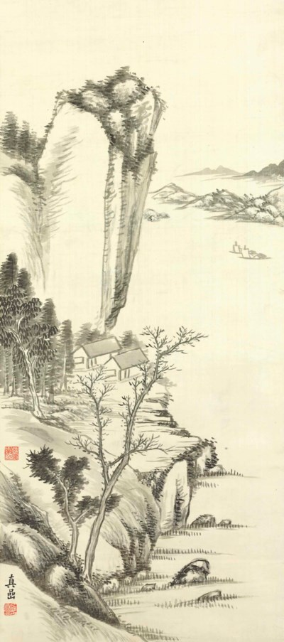 ZHEN YAN (LATE QING DYNASTY)