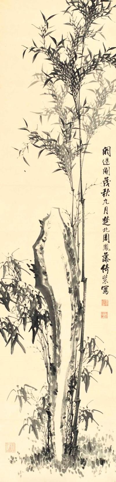 ZHOU FENGZAO (QING DYNASTY)