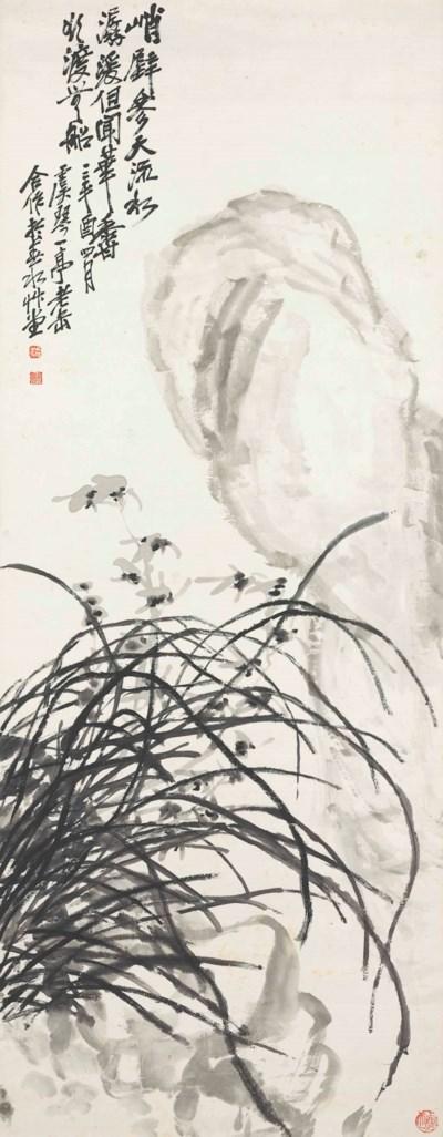 WU CHANGSHUO (1844-1927), WANG