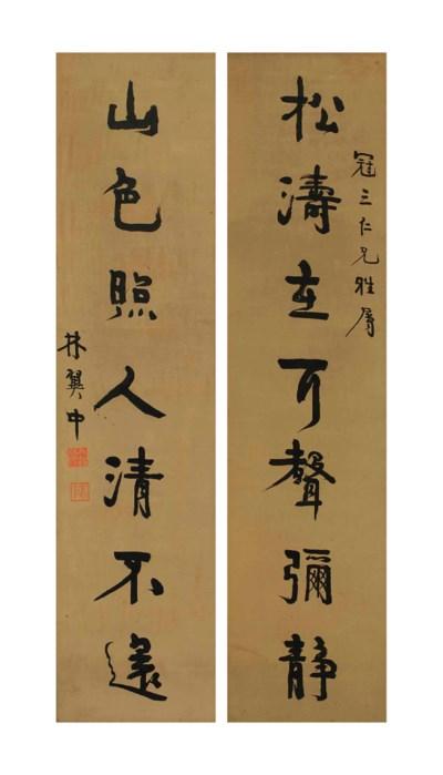 LIN YIZHONG (1887-1984)
