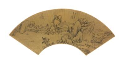 WANG JIAN (1698-1677)