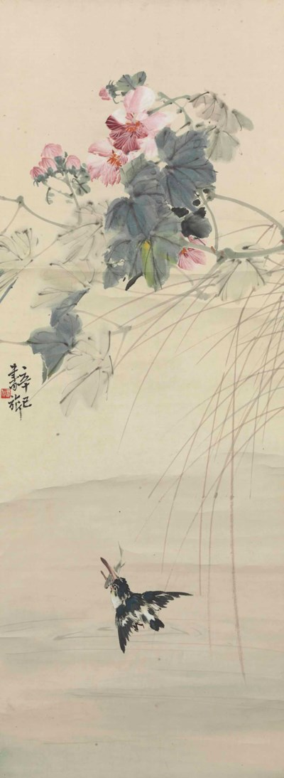 ZHANG SHUQI (1900-1957)