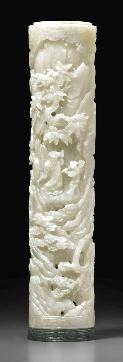 A WHITE JADE RETICULATED CYLIN