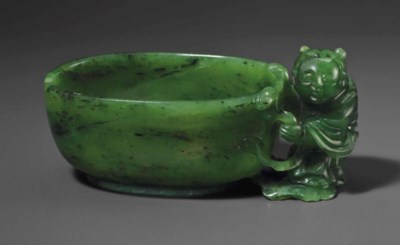 A RARE SMALL GREEN JADE CUP WI