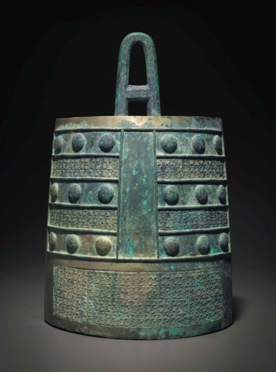 A LARGE BRONZE BELL, BO