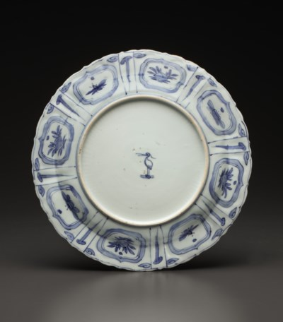A MOLDED BLUE AND WHITE 'KRAAK