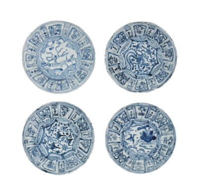 A GROUP OF FOUR BLUE AND WHITE