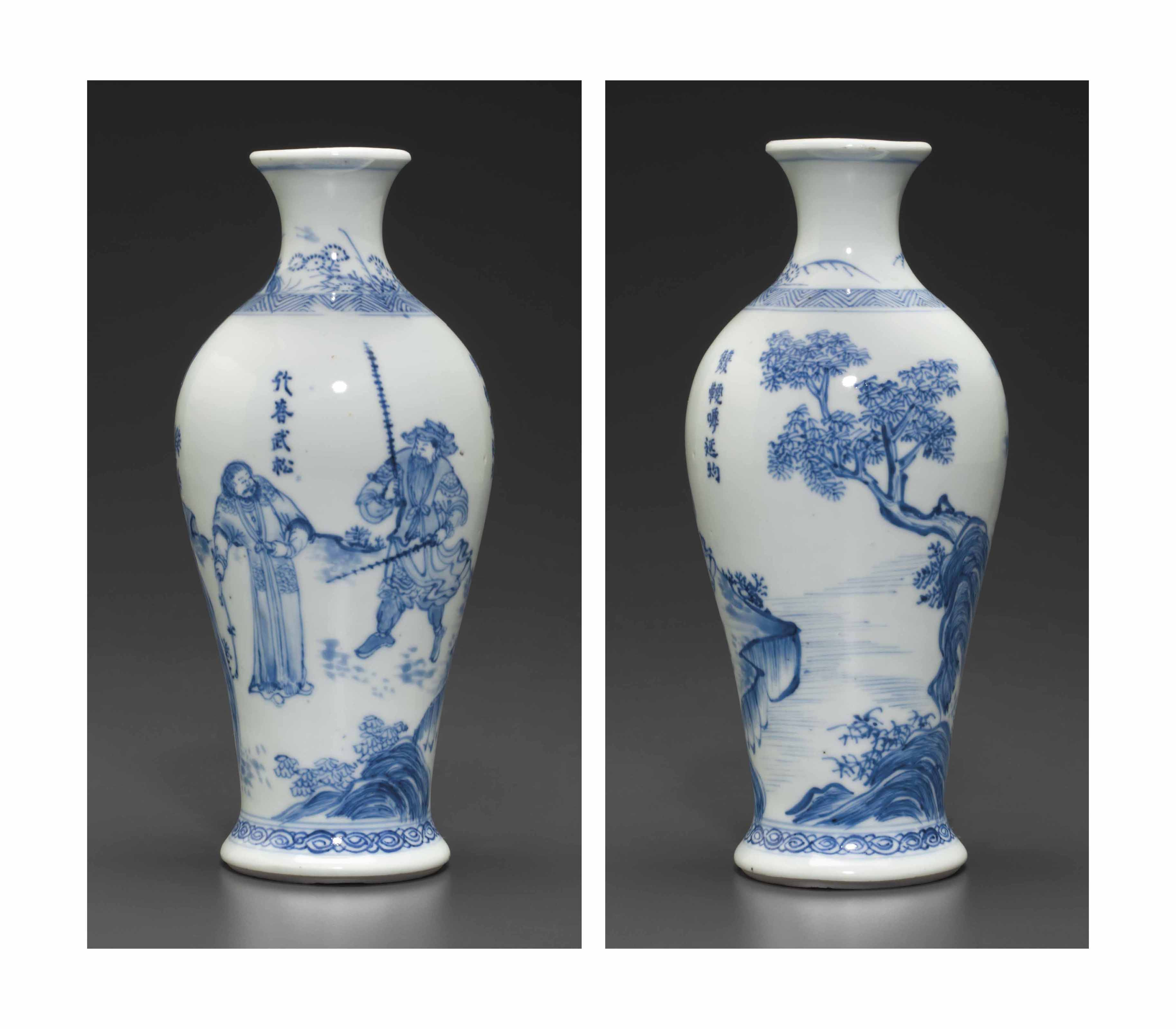 A Small Blue And White Vase Early Kangxi Period Circa