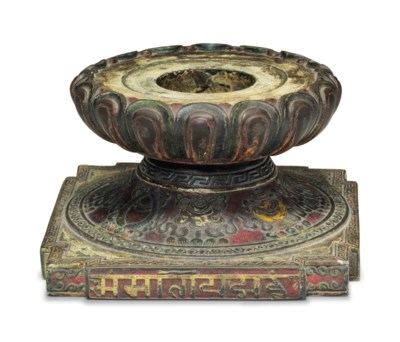 A PAINTED DUAN STONE STAND