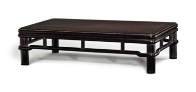 A ZITAN BAMBOO-STYLE DAYBED-FO