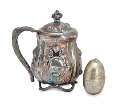 A RUSSIAN SILVER CUP AND COVER