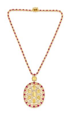 A RUBY, DIAMOND AND MULTI-GEM