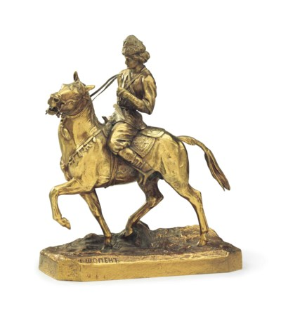 A GILT-BRONZE GROUP OF A GEORG
