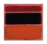 No. 36 (Black Stripe)