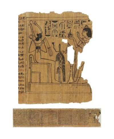 AN EGYPTIAN PAPYRUS FRAGMENT F