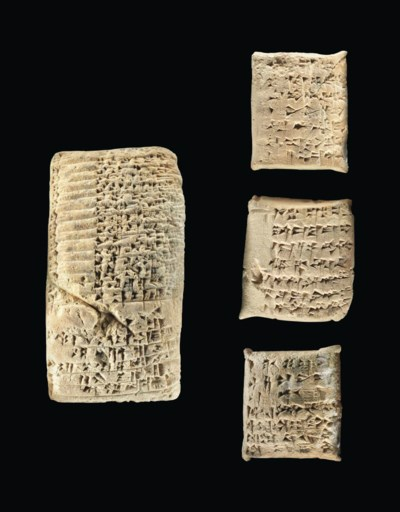 FOUR OLD BABYLONIAN CLAY CUNEI