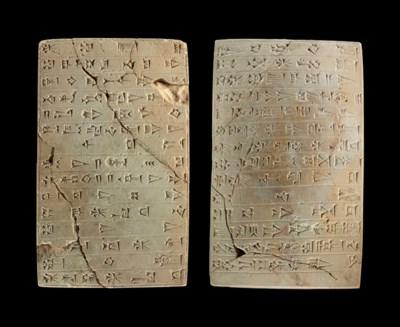 AN OLD BABYLONIAN LIMESTONE CU