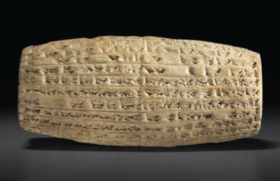A NEO-BABYLONIAN CUNEIFORM CLA