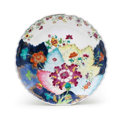 A CHINESE EXPORT PORCELAIN 'TO