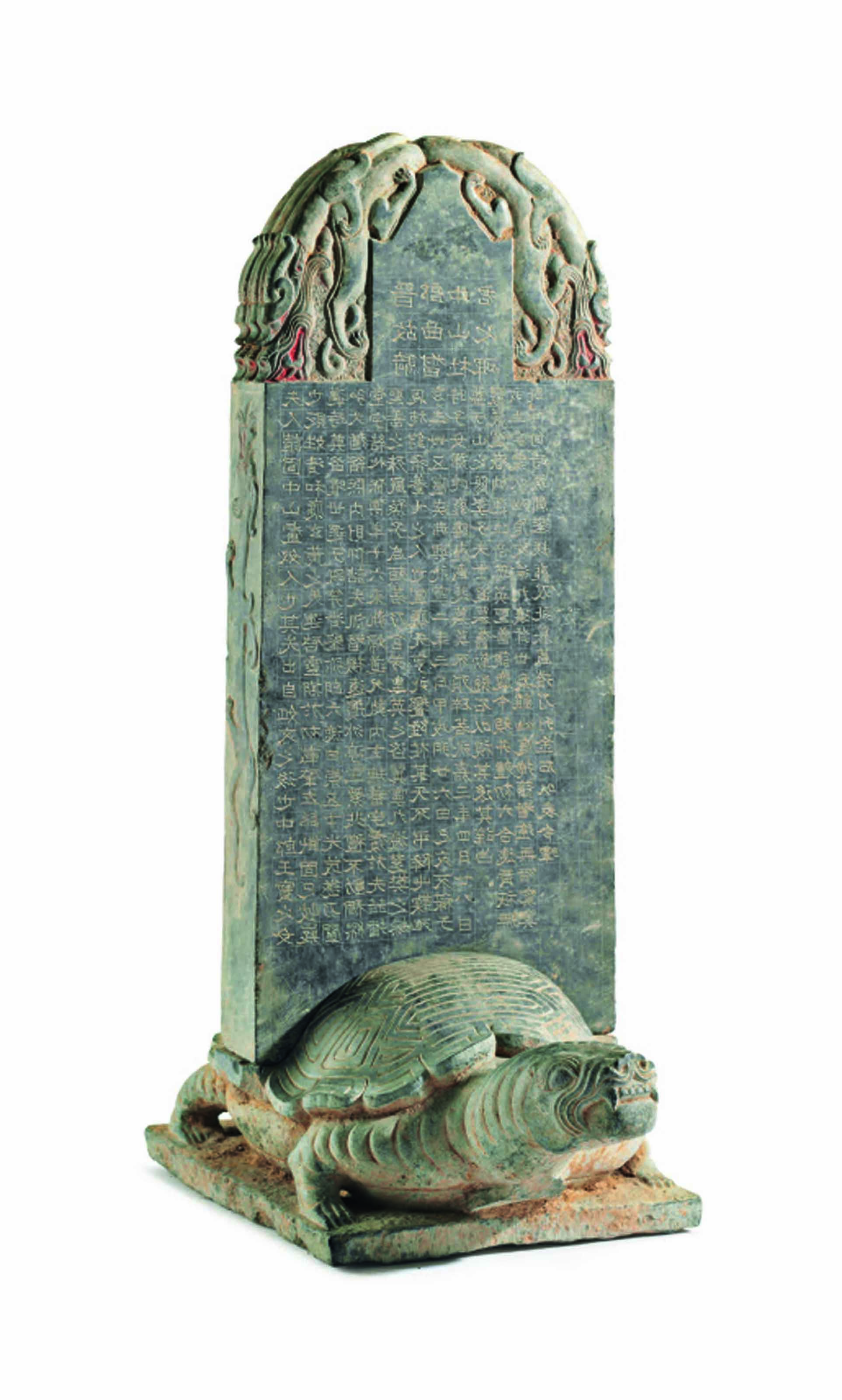A CHINESE CARVED STONE LARGE S