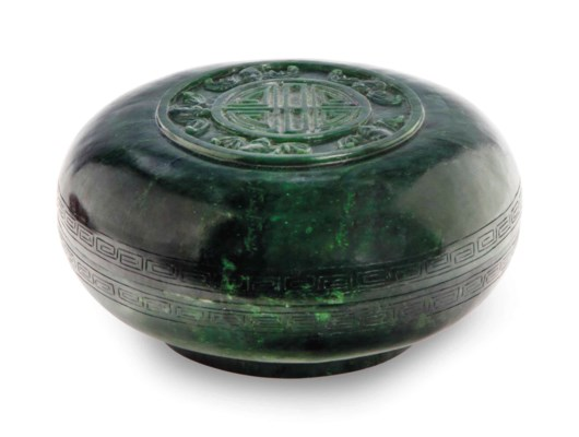 A CHINESE CARVED SPINACH GREEN