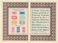 [LAWRENCE, Thomas Edward (1888-1935), designer and Sir E.M. DOWSON]. A Short Note on the Design and Issue of Postage Stamps Prepared by the Survey of Egypt for His Highness Hussein, Emir & Sherif of Mecca & King of the Hejaz. El-Qahira [Cairo]: [Survey of Egypt], 1918.