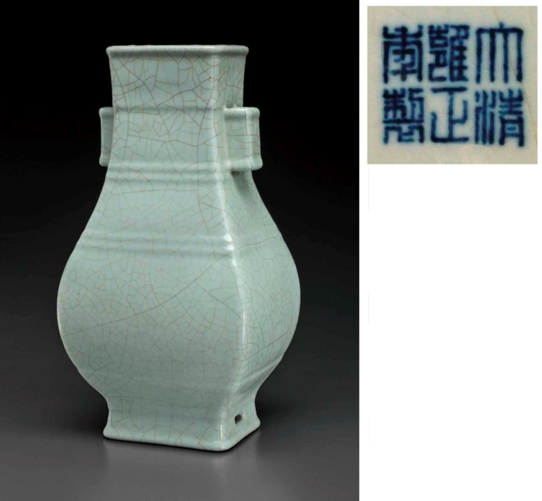 From The Collection of Robert H. Ellsworth A large guan-type hu-form vase, China, Ging dynasty, Yongzheng six-character seal mark in underglaze blue and of the period (1723-1735). 13 ¾  in (34.9  cm) high, wood stand. Sold for $1,445,000 on 17 March 2015 at Christie's in New York