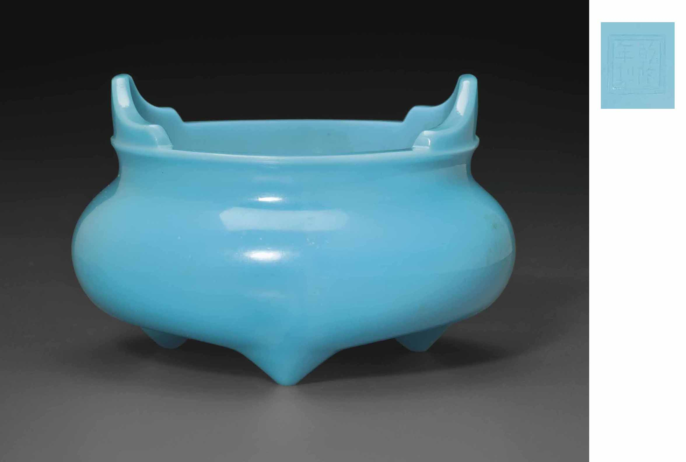 A RARE OPAQUE TURQUOISE GLASS