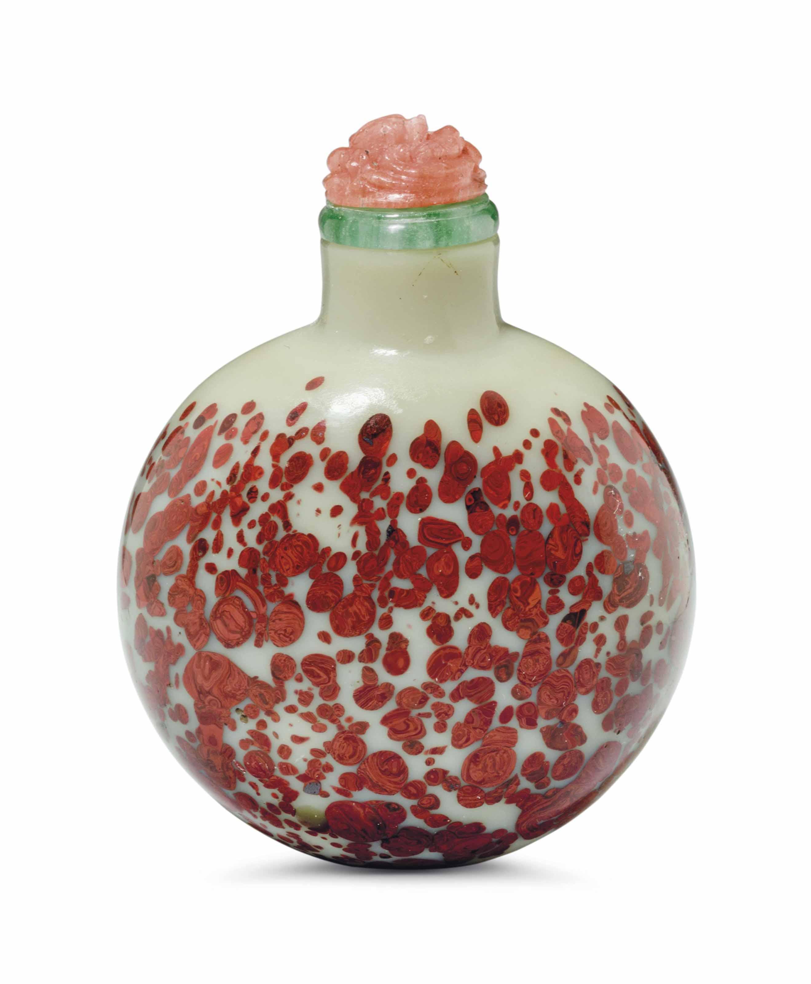 A RED-SPLASHED BEIGE GLASS SNU