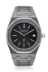 AUDEMARS PIGUET, ROYAL OAK, C-