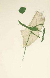 [TAL-COAT] -- André du BOUCHET (1924-2001). Laisses. Lausanne: Françoise Simecek, 20 juin 1975. In-folio (400 x 250 mm). 10 aquatintes originales en couleur dans le texte de Pierre Tal-Coat. En feuilles, couverture rempliée, chemise à rabats en toile beige de l'éditeur.
